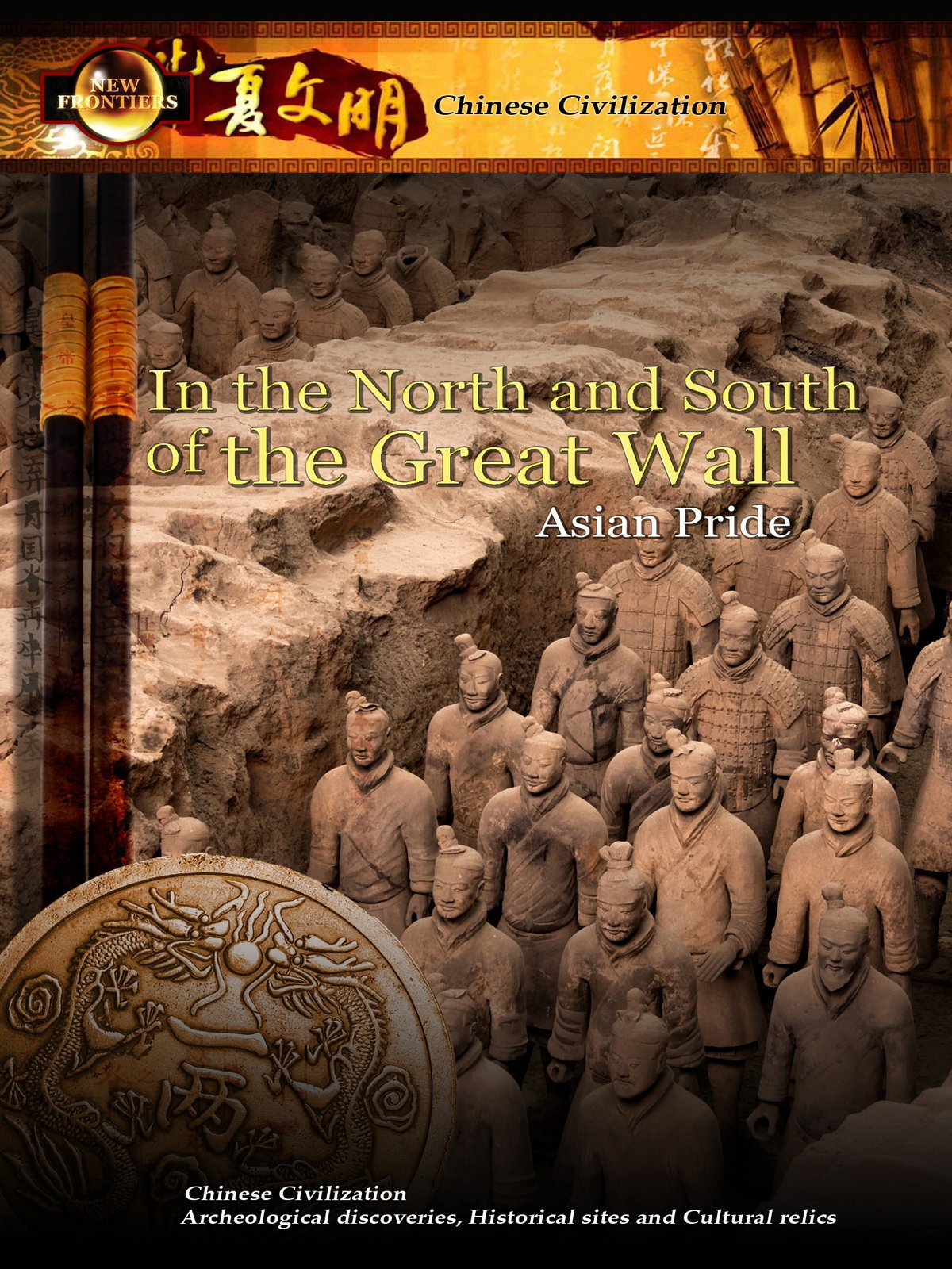 Amazon.com: Watch Chinese Civilization - In the North and South of the  Great Wall Asian Pride | Prime Video