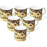 Clay Craft 322 Coffee Mug Set, 220ml/6.6cm, Set of 6, Multicolour