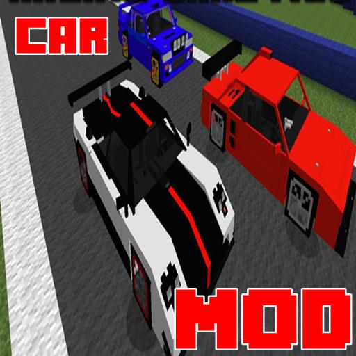 Cars  Mod Super Car For Pe