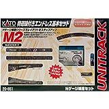 KATO Nゲージ M2 待避線付エンドレス 基本セット マスター2 20-851 鉄道模型 レールセット