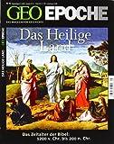 GEO Epoche 45/10: Das Heilige Land - Das Zeitalter der Bibel 1200 v. Chr. bis 200 n. Chr. (mit DVD)