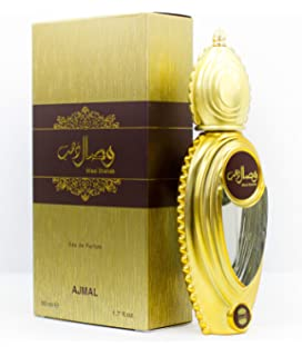Ajmal Wisal 50 Ml Eau De Parfum Spray Amazonde Beauty
