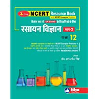 Active NCERT Resource Book Rasayan Vigyan Part 2 for Class 12