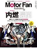 MOTOR FAN illustrated  Vol.136 (モーターファン別冊)