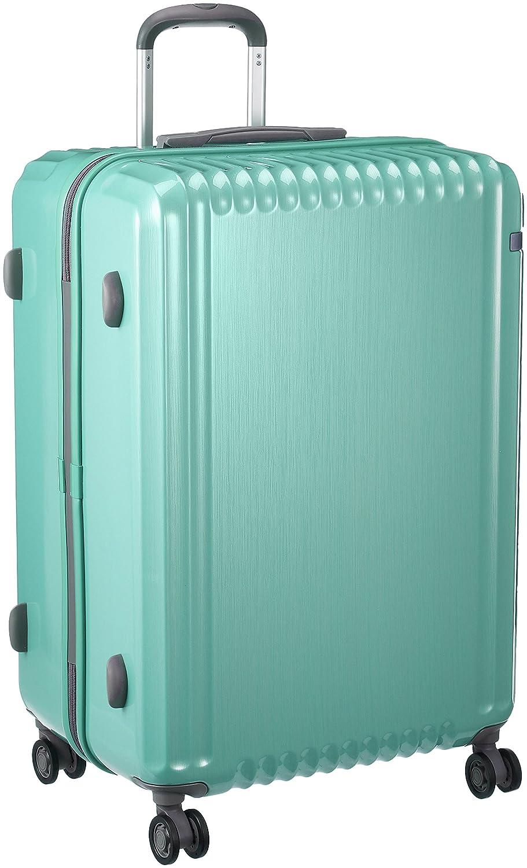 [エース] ace. スーツケース パリセイドZ 65cm 98L 4.6kg 双輪キャスター 無料預入受託サイズ B079L7QF9V ヘアライングリーン ヘアライングリーン