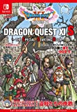 DRAGON QUEST XI S ~THE SPECIAL STARTING BOOK~(PDF)|ダウンロード版
