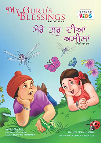My Guru's Blessings; Book One: Bilingual - English and Punjabi (Satkar Kids 1)