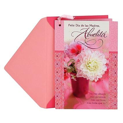 Amazon hallmark vida spanish mothers day greeting card for hallmark vida spanish mothers day greeting card for grandmother love with all my heart m4hsunfo