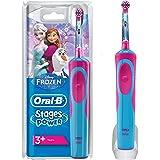 Oral-B Stages Power 兒童可充電式電動牙刷 冰藍色/紅色