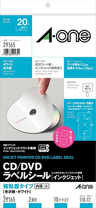 amazon エーワン cd dVdラベルシール 光沢紙 内径小 10枚 29165