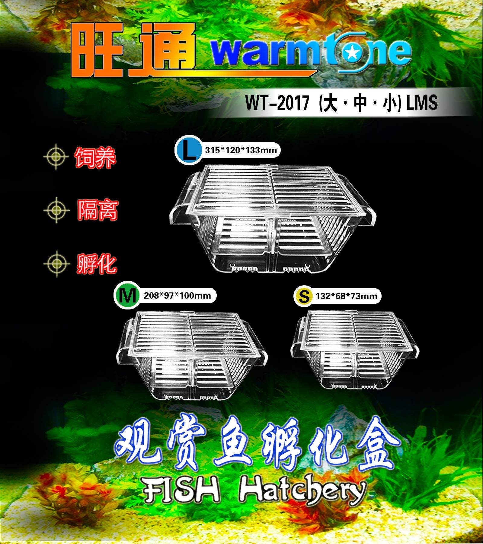 capetsma Fish Breeding Box, Acrylic Fish Isolation Box with Suction Cups, Aquarium Acclimation Hatchery Incubator for…
