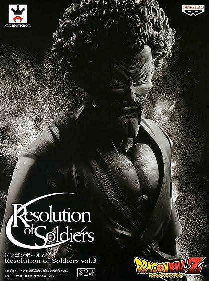 ドラゴンボールZ Resolution of Soldiers vol.3 ブラックカラー単品