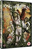King of Thorn [DVD] [Import]
