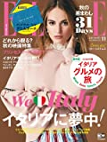 ELLE JAPON (エル・ジャポン) 2016年 11月号