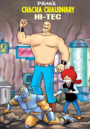 CHACHA CHAUDHARY HI TEC ENGLISH
