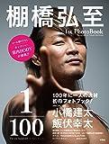 1/100 The one-hundredth