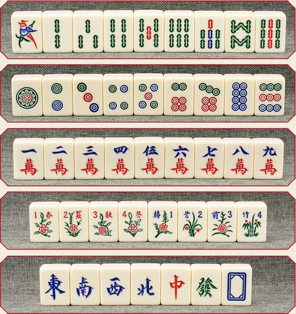 1 3.52.62.0CM LI JING SHOP - Mahjong   Mahjong Karte, Home Desktop Unterhaltung Mahjong, Größe  3.5  2.6  2.0CM ( Farbe   001 , größe   3.52.62.0CM )