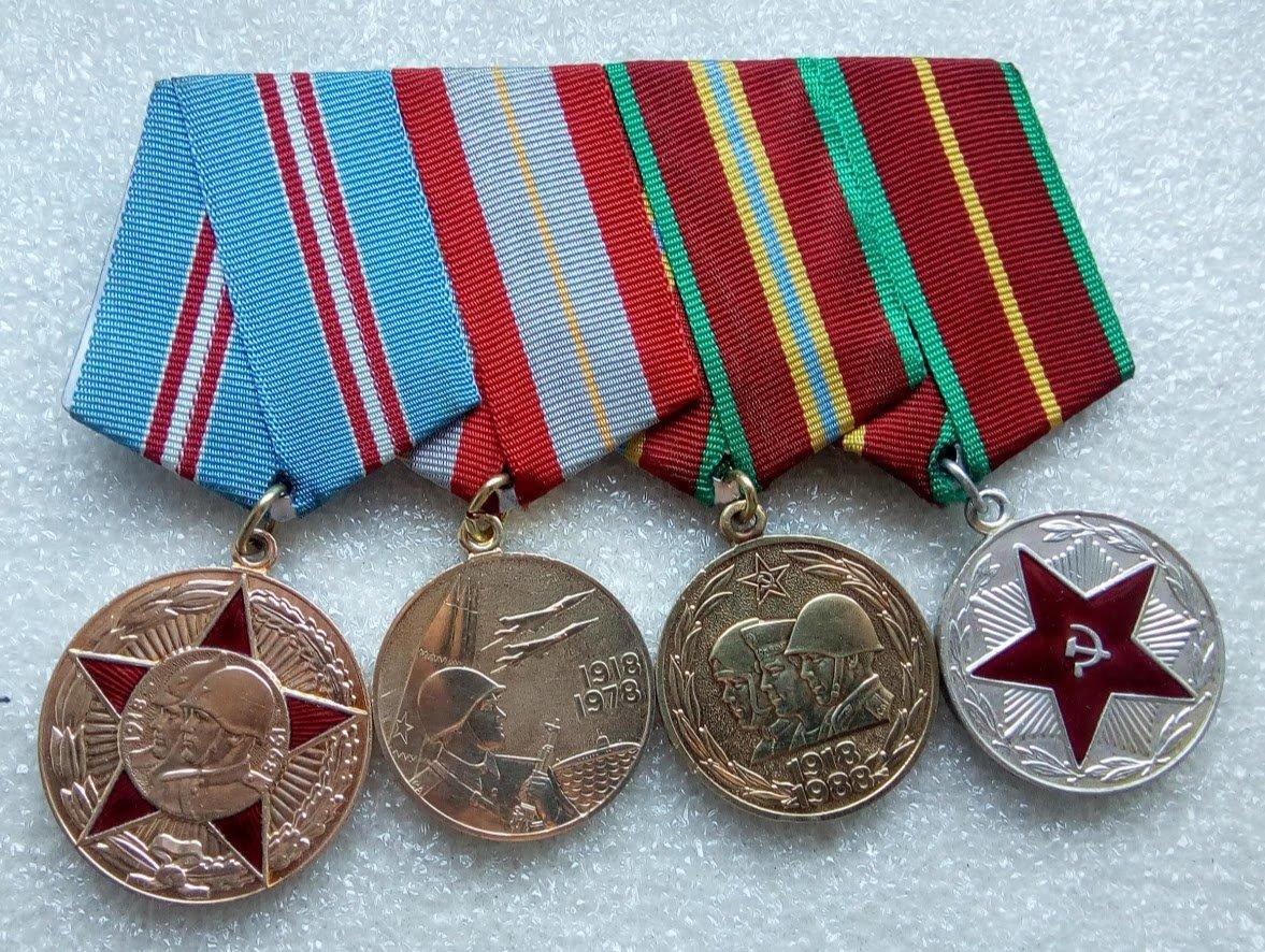 Amazon Com Set 4 Soviet Army Ussr Russian Medals Veteran Ww Ii Red