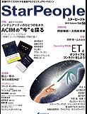 Star People(スターピープル) vol.56 (2015-09-15) [雑誌]