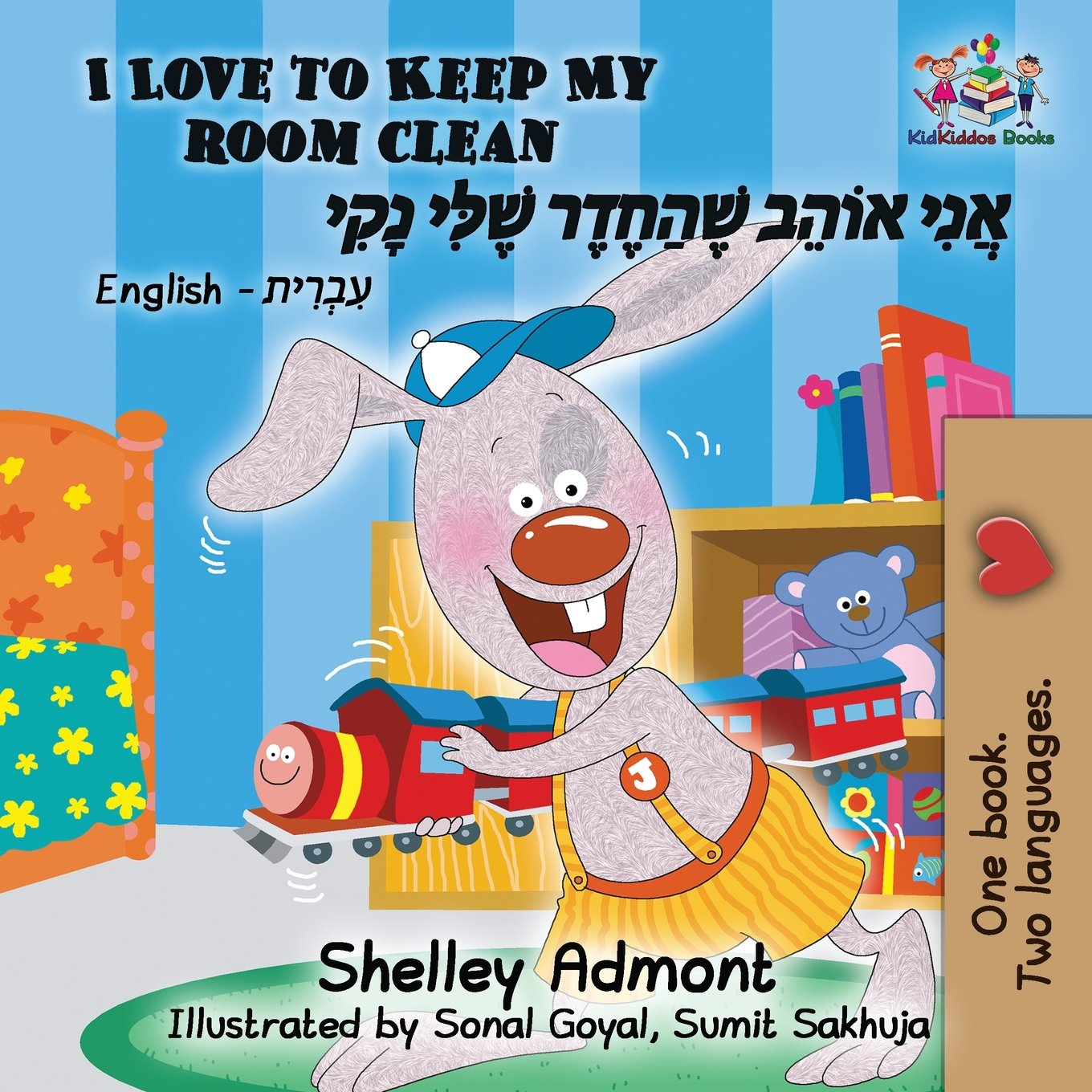 Download I Love to Keep My Room Clean: English Hebrew (English Hebrew Bilingual Collection) (Hebrew Edition) PDF
