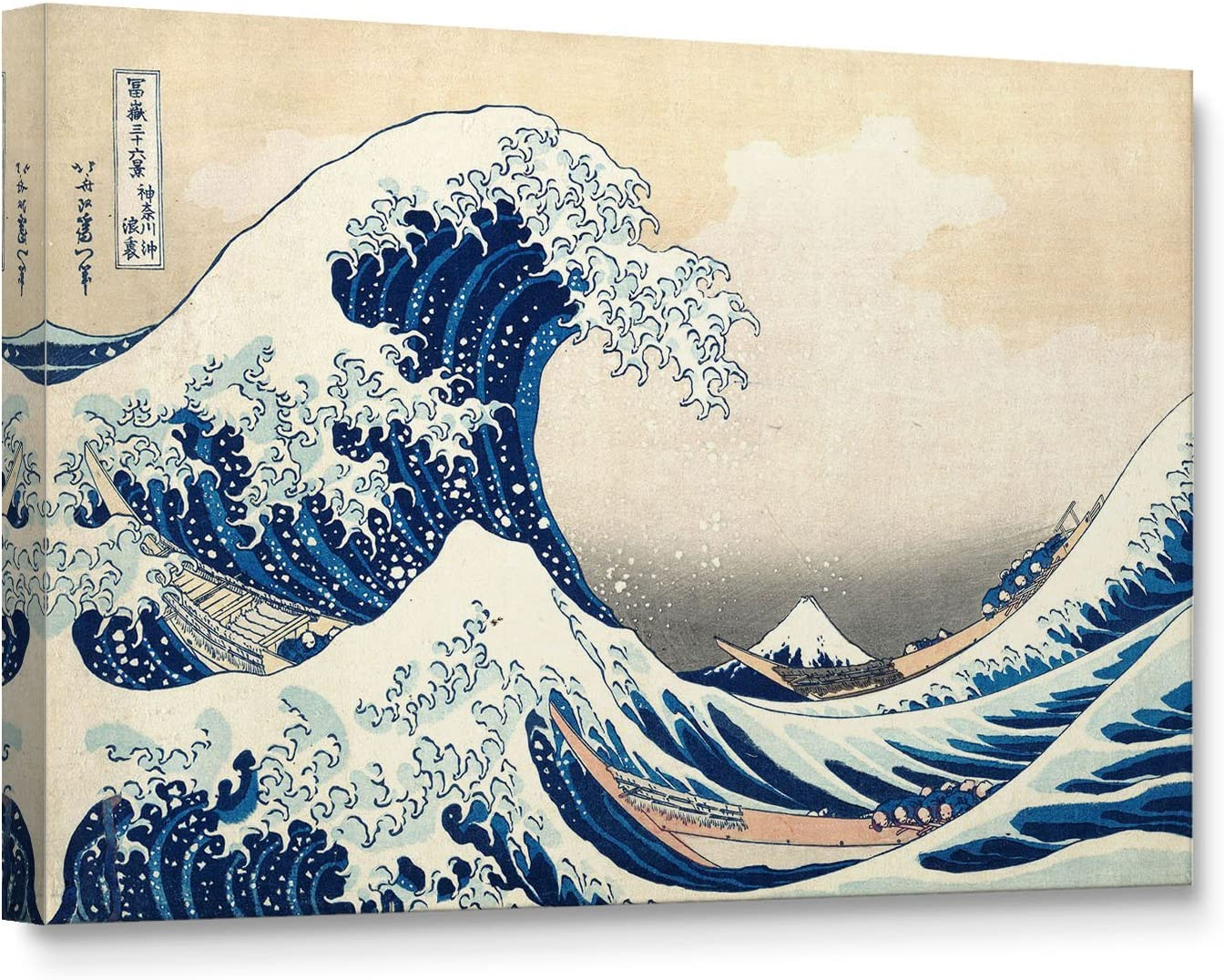 """Niwo Art (TM - The Great Wave Off Kanagawa, by Katsushika Hokusai Reproduction - Giclee Wall Art for Home Decor, Gallery Wrapped, Stretched, Framed Ready to Hang (18""""x12""""x3/4"""")"""