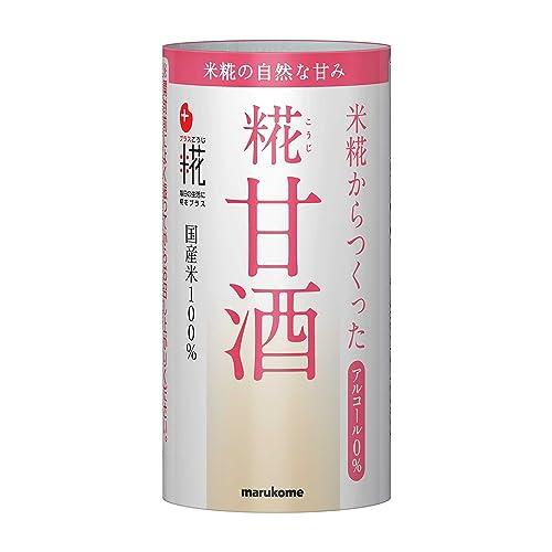 マルコメ 米糀からつくった プラス糀 糀甘酒