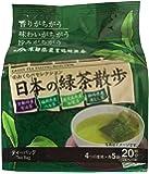 日本の緑茶散歩 2g×20P×2個