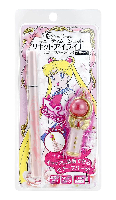 Sailor Moon Miracle Romance Liquid Eye Liner Cutie Mood Rod (Black)