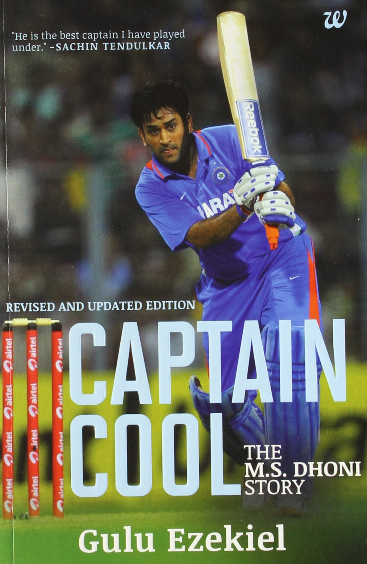 buy captain cool m s dhoni revised and updated the m s dhoni