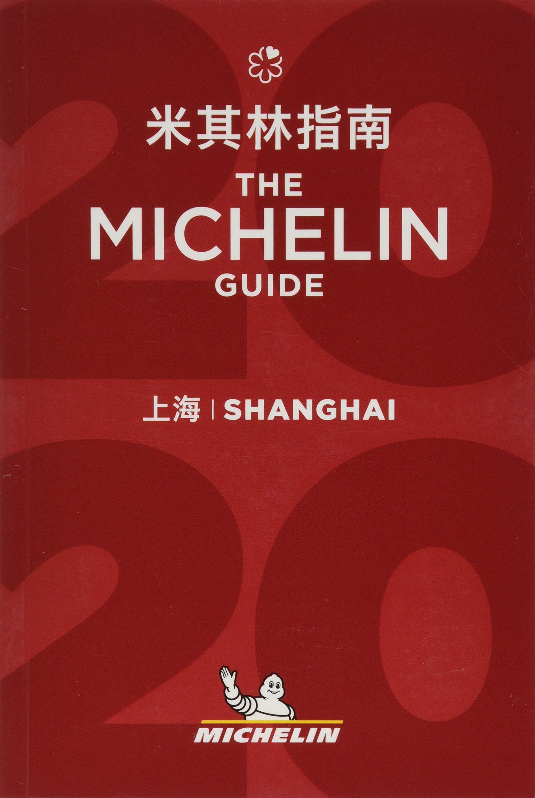 Shanghai - The MICHELIN Guide 2020 Michelin Hotel & Restaurant ...