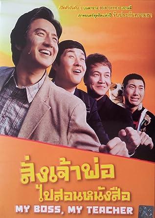 Dota2 Information: Nontoncom Film Indonesia