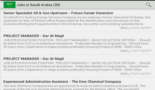 Amazon com: Jobs in Gulf and Arab nation (Included ads