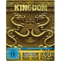 Kingdom - Limitiertes SteelBook (+ DVD) [Blu-ray]