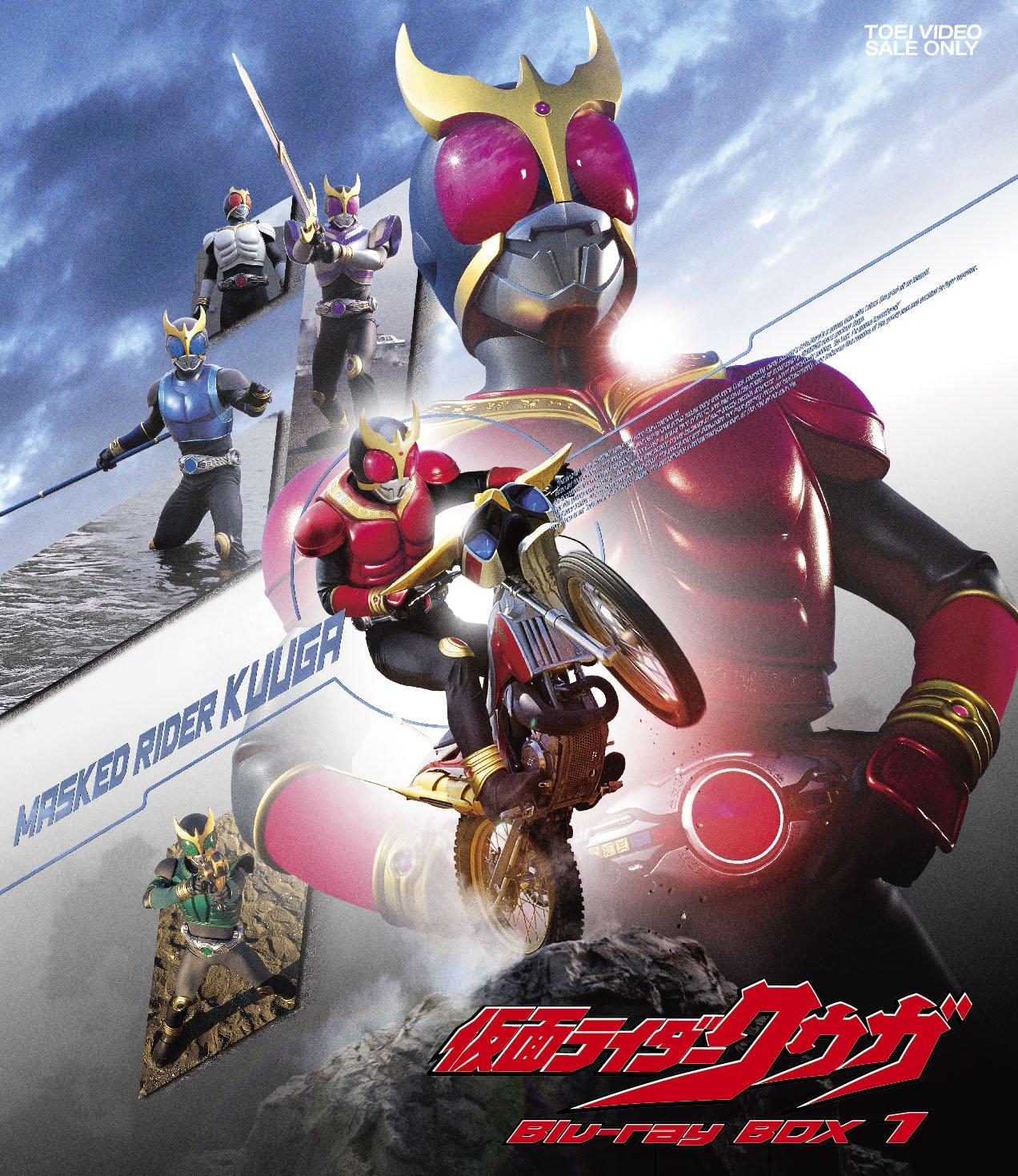 Kamen Rider Kuuga With Grongi Sub BRRIP Batch - Bagikuy!