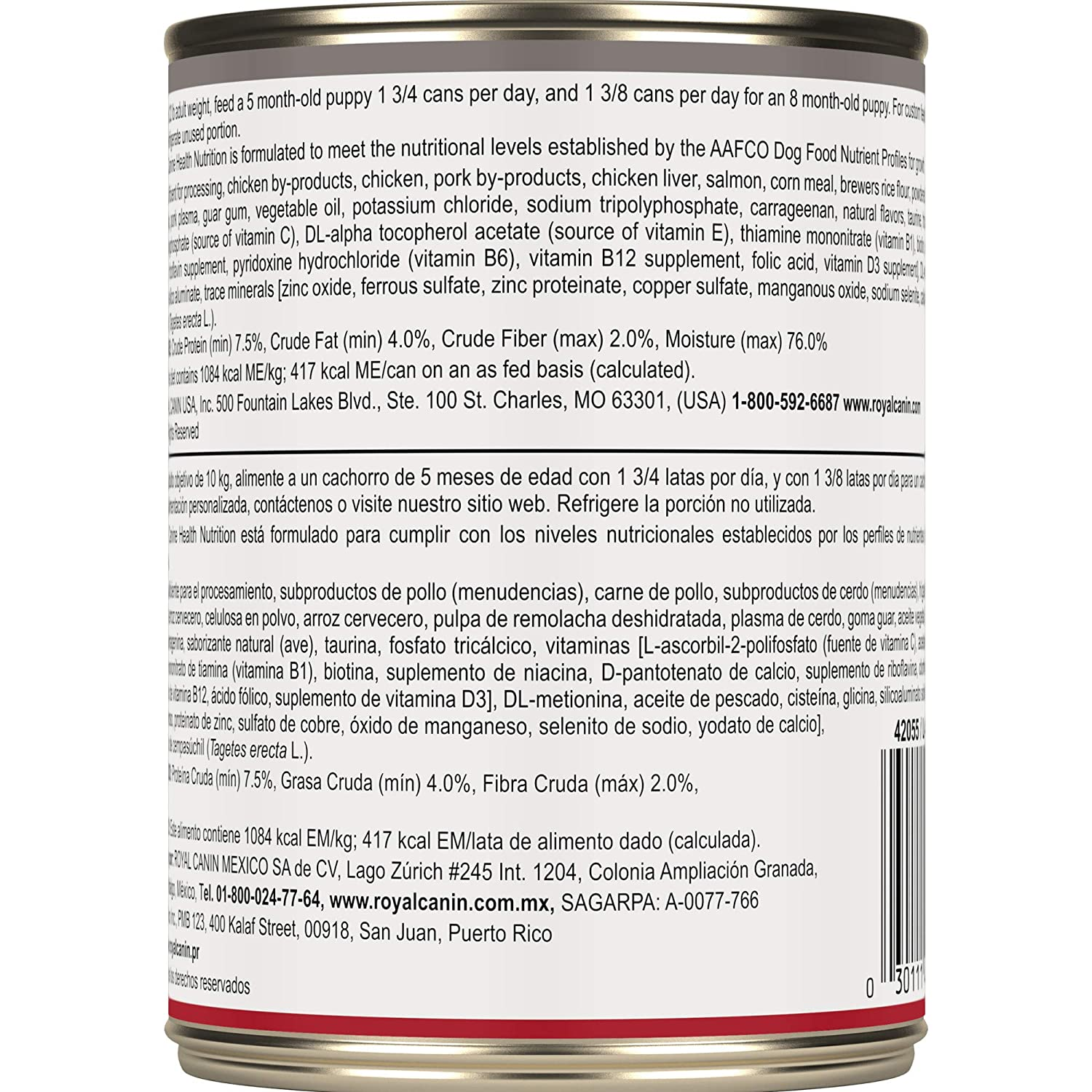 Amazon.com: Royal Canin Advanced Nutrition Puppy Canned Dog ...