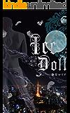 Ice Doll ~アイスドール~