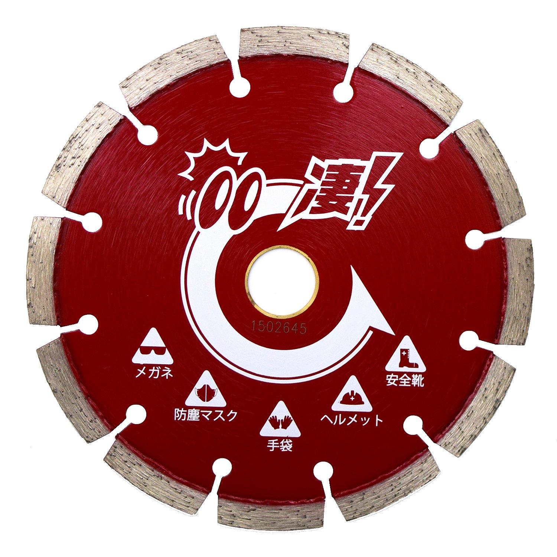 タケカワダイヤツール 凄! カッター 硬質コンクリート 150×2.2T×8W×22H SGC-S6HC B018RWQY98