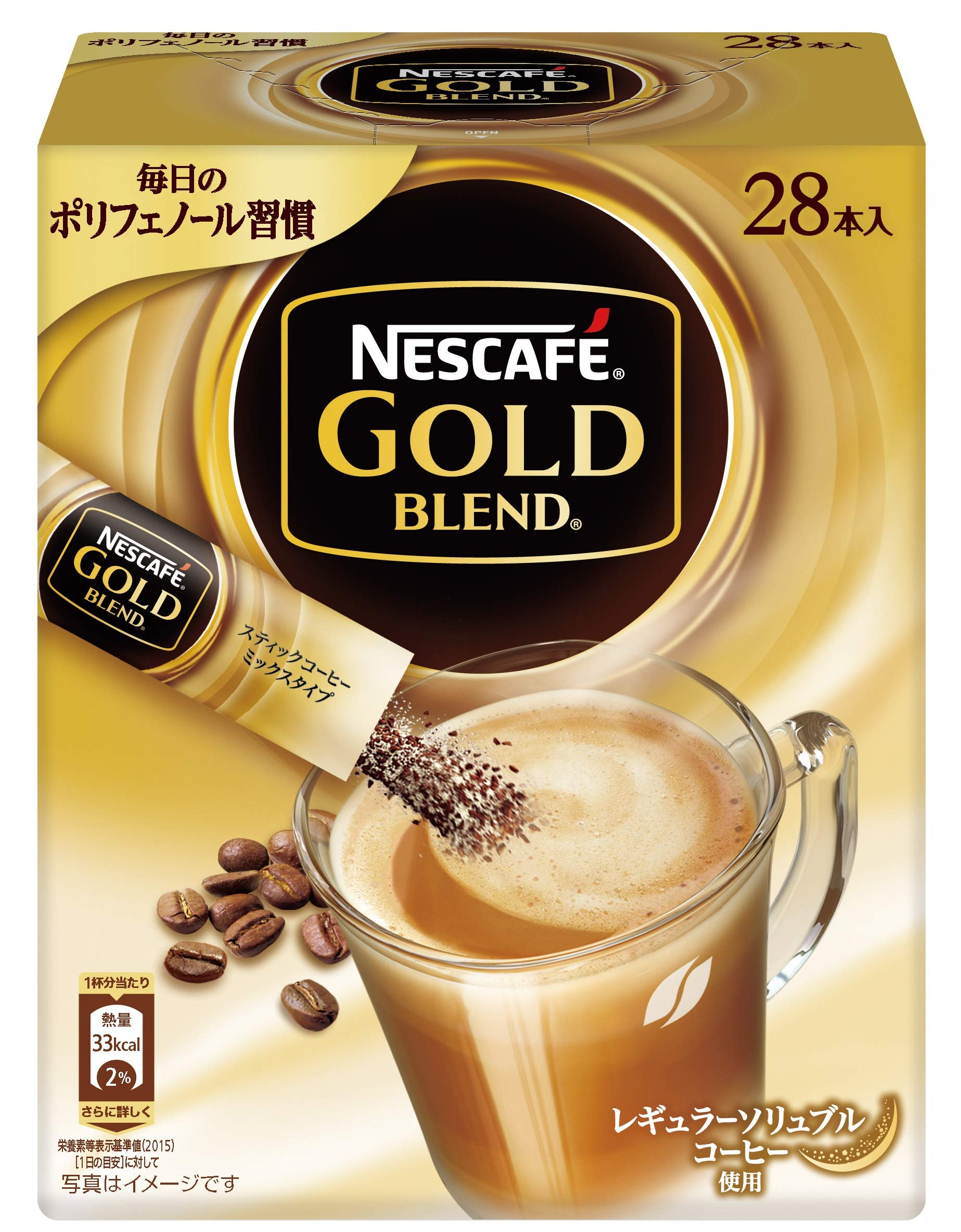 Nescafe Gold Blend coffee stick 28PX3 boxes