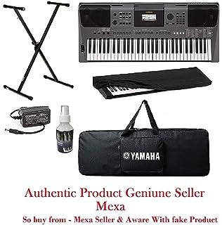 Yamaha PSRI455 Digital Keyboard, Silver: Amazon in: Musical
