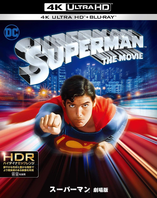 スーパーマン劇場版(4K ULTRA HD&ブルーレイセット)