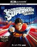 スーパーマン 劇場版  4K ULTRA HD&ブルーレイセット (2枚組) [Blu-ray]
