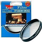 Kenko レンズフィルター R-スノークロス 72mm クロス効果用 372210