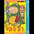 花さか天使テンテンくん 12 (ジャンプコミックスDIGITAL)