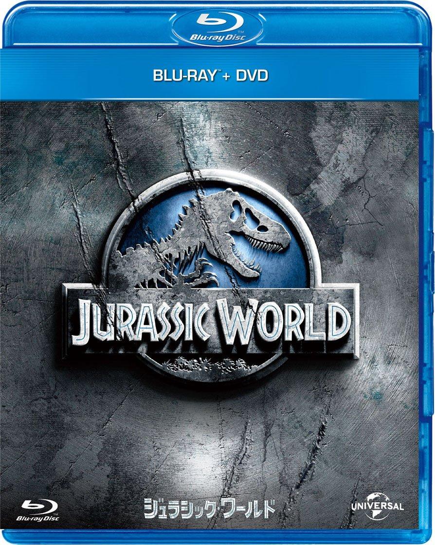 ジュラシック・ワールド ブルーレイ&DVDセット [Blu-ray]