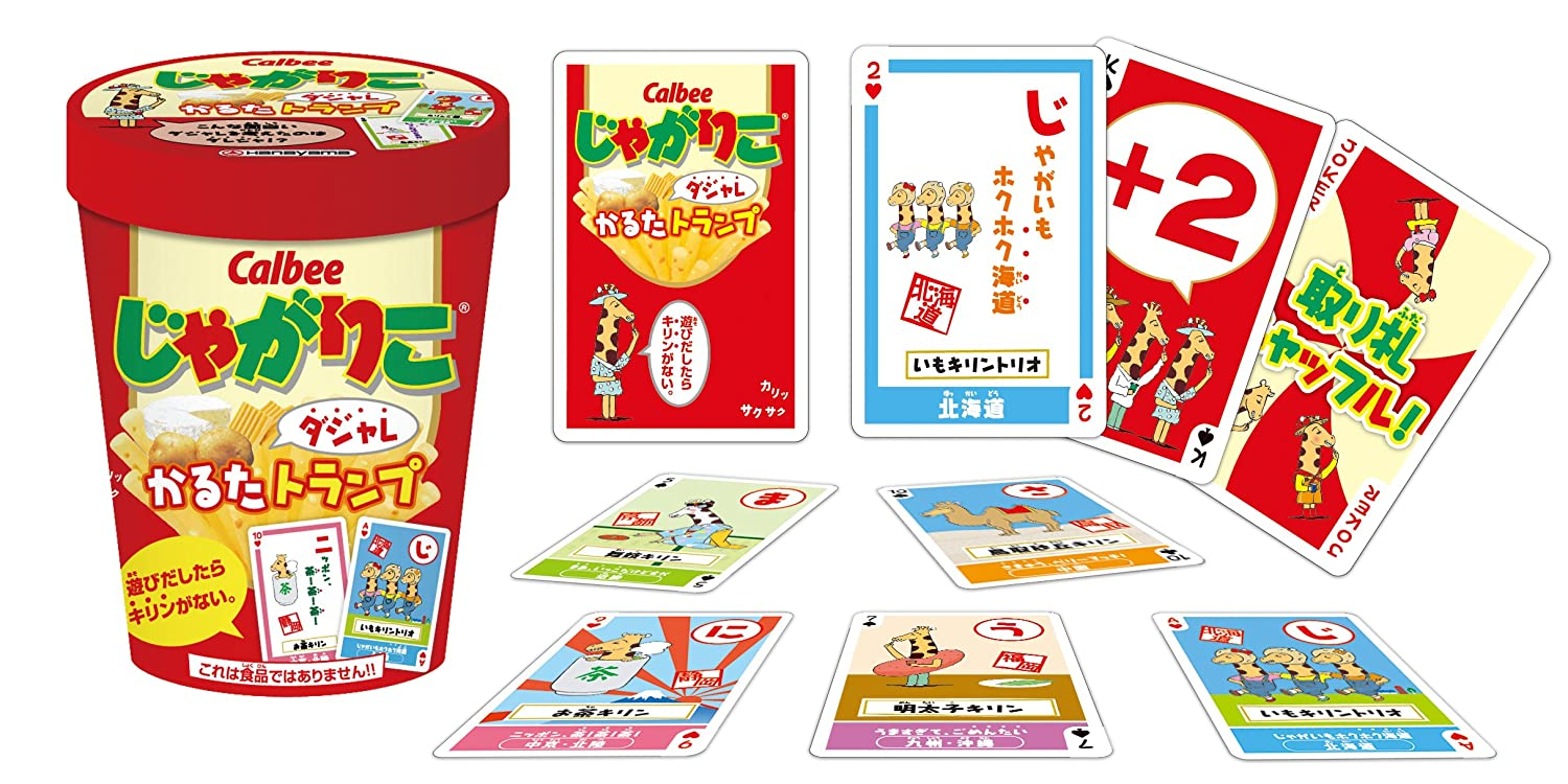 Potatoes Riko puns playing cards playing cards (japan import)