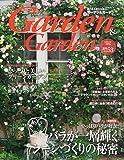 Garden&Garden 2015年 06 月号 [雑誌]