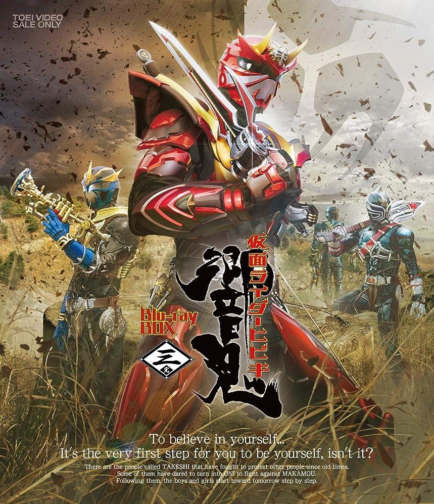 大気カートン嘆くウルトラマンレオ Blu-ray BOX (特装限定版)
