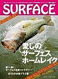 Rod and Reel SURFACE vol.2 愛しのサーフェスホームレイク/サーフェス双璧ストラテジー/ぼ (CHIKYU-MARU MOOK)