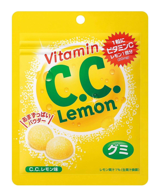ccレモングミ