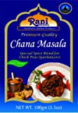 Rani Chana Masala (Garbanzo Curry 15-Spice Blend) 3.5oz (100g) ~ All Natural | Vegan | No Colors | Gluten Friendly…